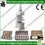 Quality Hot Press Machine (Hydraulic Thermoforming Press Machine) for sale