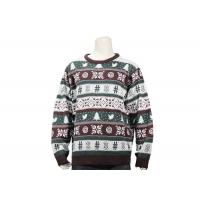 Quality Adult Mens Ugly Christmas Sweater Merry X - Mas Full Knitted Jacquard Pattern for sale