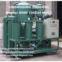 Quality Two stage vacuum insulation/transformer oil recycling machine, oil filration equipment for sale