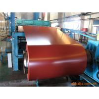 PE Color Coated Galvanized Steel Coil