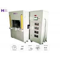 Quality Car Dashboard Ultrasonic Welding Machine 20Khz  Adjustable Base Plate Structure for sale