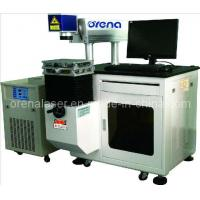 Best Diode End-Pump Laser Marking Machine (OBD-CN50/75-N) wholesale