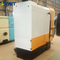 Quality Water Tube Industrial Food Mini Wood Pellet Fired Boiler Vertical Type for sale