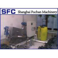 Quality CE Certification Multi Disc Screw Press Machine , DAF Sludge Dewatering Equipment for sale