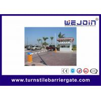 Quality Security Traffic Automatic Boom Barrier Gate System With Mannual Clutch for sale