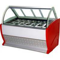 Quality Energy-saving Ice Cream Commercial Refrigerator Freezer Showcase for sale