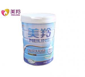 Quality HACCP HALAL Cert Whole Powdered Goat Milk Rich Milk Flavor for sale