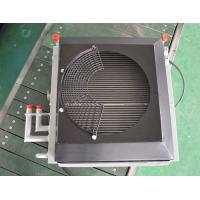 Quality Custom Aluminum Tube Fin Water cooled heat exchanger Radiator For High Pressure for sale