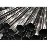 Quality 22-5-3 1.4462 Duplex Austenitic Stainless Steel Pipe for Petroleum Chemical for sale