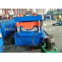 Buy cheap Customized Building Material Long Arch K Span Roll Forming Machine 2 Years from wholesalers