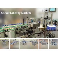 injectional medicine label sticker machine for pharmaceuticals