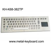 Quality Rugged Vandal Proof Touchpad Keyboard Industrial With USB Port And 70 Keys for sale