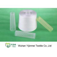Best 100 PCT Polyester Spun Yarn 20S 30S 40S, Polyester Yarn Manufacturers wholesale