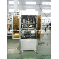 Quality Automatic Shrink and Sleeve Labeling Machine (SPC-150) for sale