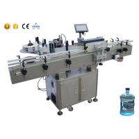 Quality Automatic round bottle labeling machine with bottle separator and fixed point self adhesive for sale
