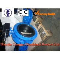 """Quality Zinc Coated Ductile Iron Butterfly Valve 3"""" 5"""" 6"""" , Wafer / lug style butterfly valves for sale"""