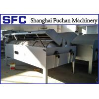 Quality Automatic Control Rotary Drum Thickener , Slaughter Wastewater Sludge Thickening for sale