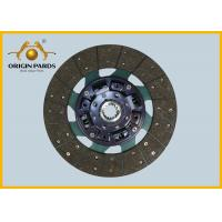 Quality 325 * 14 ISUZU Clutch Disc 8981649171 Purple Retaining Plate And Tall Iron Shaft for sale