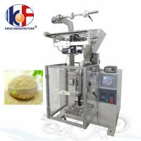 Quality coffee powder sachet packing machine for sale