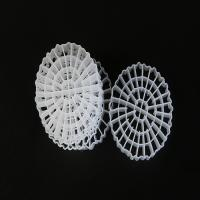 Buy cheap Super Decarburization Floating Filter Media White Color 25mm X 4mm from wholesalers