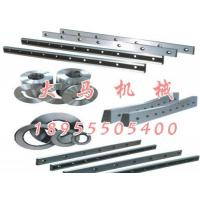 Best Cutting Plate Machine Blade wholesale