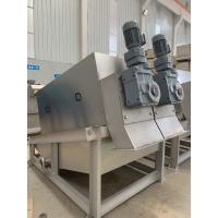 Buy cheap Screw Oil Press Sludge Dewatering Machine , Sludge Removal Machine For Palm Oil from wholesalers
