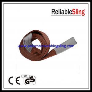 100% Polyester yarns flat webbing sling / belt 6 Ton 8 ton 10 Ton