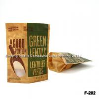 China Multi-Layers Flat Bottom And Zipper Paper Food Bag, Food Packaging Plastic Bags on sale