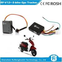 Quality gps tracker & alarm for electric bicycle built-in sim card track anywhere anytime for sale