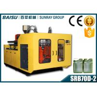 Quality Oil Plastic Blow Molding Jerry Can Production Moulding 1 Liter Hdpe Bottle Making Machine SRB70D-2 for sale