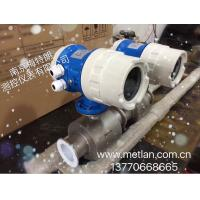 Quality High Accuracy 0.2% Sanitary Electromagnetic Flow Meter 16kg/Cm2 for sale