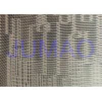 Buy cheap Metal Type Glass Partition Fine Woven Wire Mesh With Float Glass CE Approved from wholesalers
