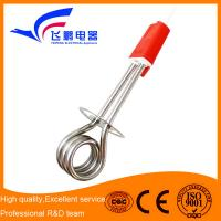 FP-259 stainless steel 350W portable electric mini coil heater