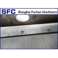 Quality Automatic Rotary Drum Screen Filter High Capacity Without Clogging for sale