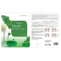 Best Lotus Leaf Moisturizing Facial Mask Oil-Control With Ionized Water YL-02 wholesale
