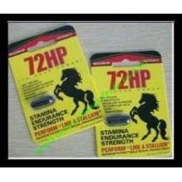 Best 72 Hours Male Enhancement{72 HP} Maximum Male Libido Sexual Enhancer Pill wholesale