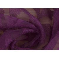 Quality Plain Sheer Purple Light Curtain Fabric Voile Material Lightweight for sale