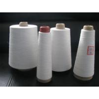 Buy cheap spun polyester yarn 30s-50s from wholesalers
