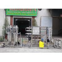 Quality Two Stage RO Water Treatment for Ultra Pure Water with SUS304 Pipe / Tank for sale