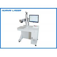 Quality Energy Saving Industrial Laser Marking Machine Compact Long Service Life Time for sale