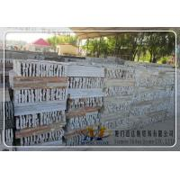 Buy cheap Chinese Culture Stone from wholesalers