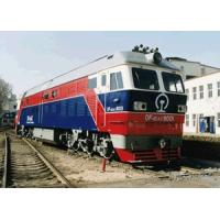 Best China CNR Corp Ltd Dalian locomotive Passenger lines dualuse locomotive oversea distribution wholesale