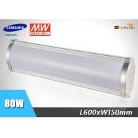 Quality Impact Resistance Commercial Waterproof LED Linear Light 2 Feet 80W for sale