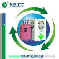 China Mixing refrigerant gas R410A on sale