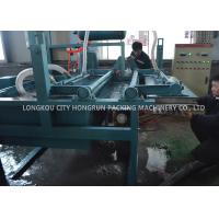 Quality Small Scale Manual Pulp Tray Machine / Egg Carton Molding Machine for sale