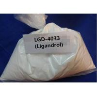 China LGD-4033 sarm Workout Supplements Ligandrol CAS 1165910-22-4 For Muscle Gaining on sale