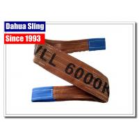 Quality Foldable Custom Lifting Belts With Reinforced Lifting Eyes Color Coded for sale