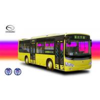 Quality Excellent CNG City Bus from Best Chinese CNG bus manufactory for sale