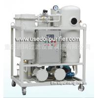 Quality Newest designed Oil Treatment Turbine Oil Purifier for sale
