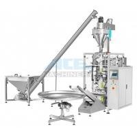 Quality Automatic Bagging And Packing Machine For Fresh Milk & Liquid Shampoo Packaging Machine for sale